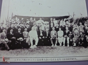 Japanese Association of Mazatlán celebrates the birthday of the Taisho Emperor in 1926; he died that December.