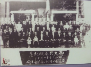 Japanese in Sinaloa celebrate the coronation of the Showa Emperor on 10 Nov. 1928