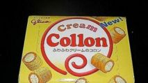 Glico Cream Collon (Japan)